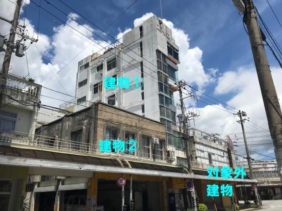 名護十字路の商業ビル